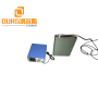 1500W Submersible Ultrasonic Transducer Plate For Cleaning Optical Lenses