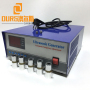 300W 110V or 220V Low Power Ultrasonic Cleaner Power Supply For Cleaning Electronic Parts