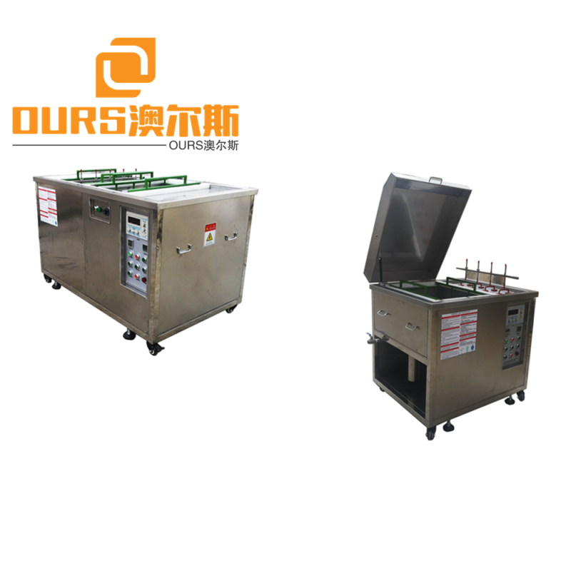 50L Mold ultrasonic cleaning machine 2500/40KHZ for  Removing Polypropylene Dust Oil Dirt