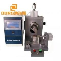 35KHZ 1000W High Frequency Ultrasonic Wiring Harness Metal Welding Machine