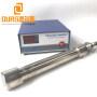 2000W 25KHZ Stainless Steel Tubular Ultrasonic Vibration Rod Shock Stick Cleaner Machine Oil Rust Degreaser
