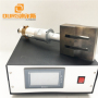 20KHZ Frequency 2000W Power Ultrasonic Welding Machine with transducer