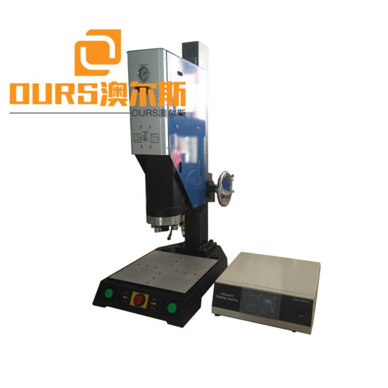 20khz Ultrasonic  Nonwoven Face Mask 110MM*20MM Making Machine Practical Cap Mask Cover Machine