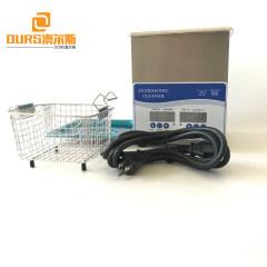 2L Desktop Industrial Ultrasonic Cleaner machine Firearms / Bullet Ultrasonic Gun Cleaner Stainless Steel With Baskets