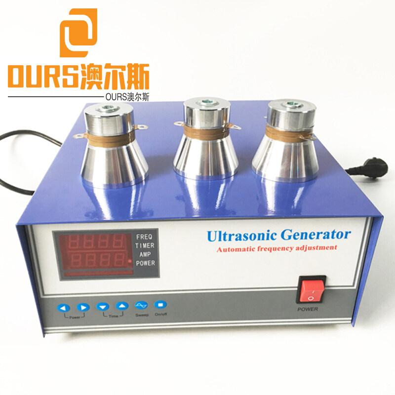 28khz 40khz CE Approved Ultrasound Vibration BLT ultrasonic cleaning generator