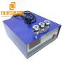 20KHZ/25KHZ/28KHZ/40KHZ 1500W Ultrasonic Wave Vibration Ultrasound Cleaning Generators For Clean Equipment