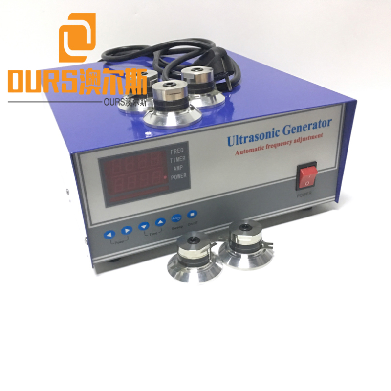 Frequency and power adjustable Degas ultrasonic generator for cleaning machine Degas ultrasonic cleaner generator
