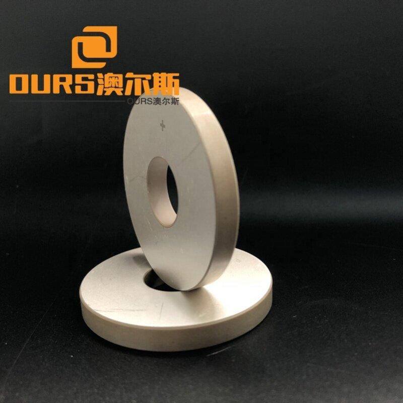 Piezoelectric Ceramic rings shape use for ultrasonic Vibration Sensor