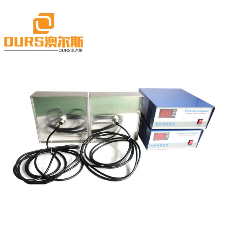 28khz 600W Ultrasonic submerged sensor/ultrasonic plate transducer with ultrasonic digital generator for cleaning dust oil
