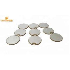 50*3mm Piezo ceramic for ultrasonic transducer used in ultrasonic cleaner
