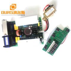 Ultrasonic Generator Circuit calibration 25khz Ultrasonic PCB generator power adjust