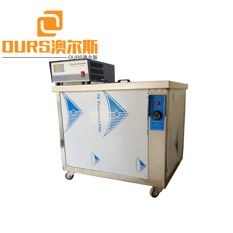 300w Large industry ultrasonic cleaning machine for industrial parts cleaning