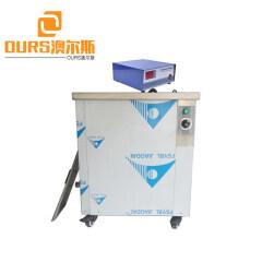20KHZ/25KHZ/28KHZ 600W Degreasing Instrument Heater Bath Ultrasonic Washing Machine