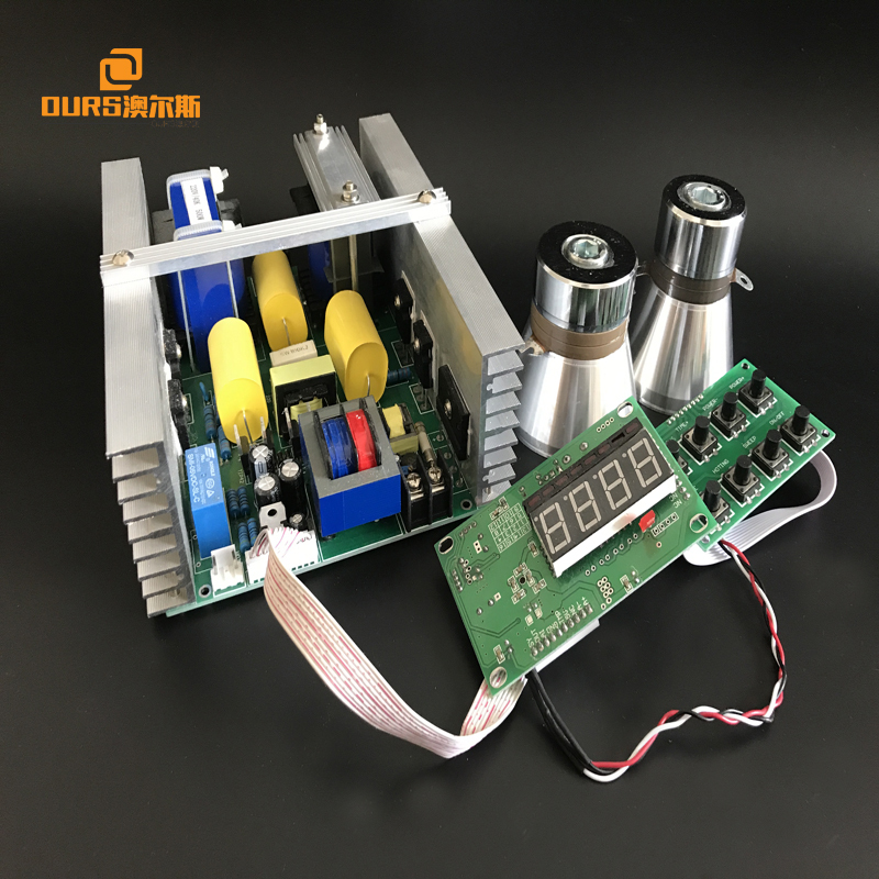 600W ultrasonic generator PCB circuit board frequency adjustable with heating