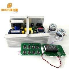 200W-600W Cleaner Ultrasonic Generator Driver PCB As Dental Laboratory Cleaning Machine Generator