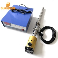 1000Watt 20Khz Ultrasonic Chemical Reactors Used For Mechanical Mixing/Melting Of Paraffin