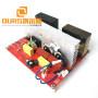 28khz  Ultrasonic Transducer Driver Board Ultrasonic Sensor Pcb 600w Ultrasonic Generator Pcb Manufacturer