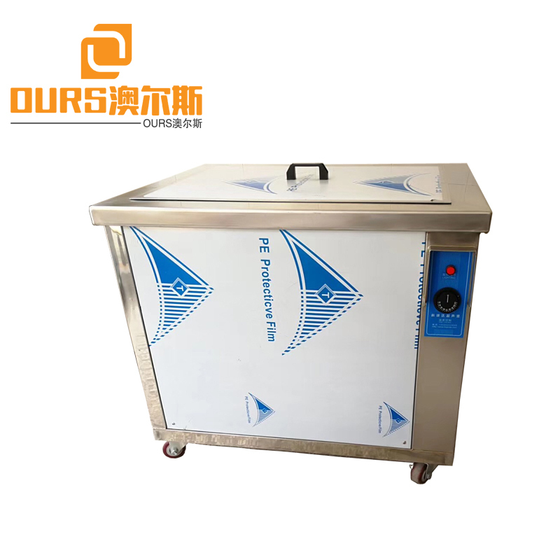 300W Industrial Ultrasonic Parts Cleaner For Cleaning Ductile Iron
