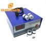 ultrasonic cleaner power generator 20KHz-40khz 3000w for ultrasonic washer