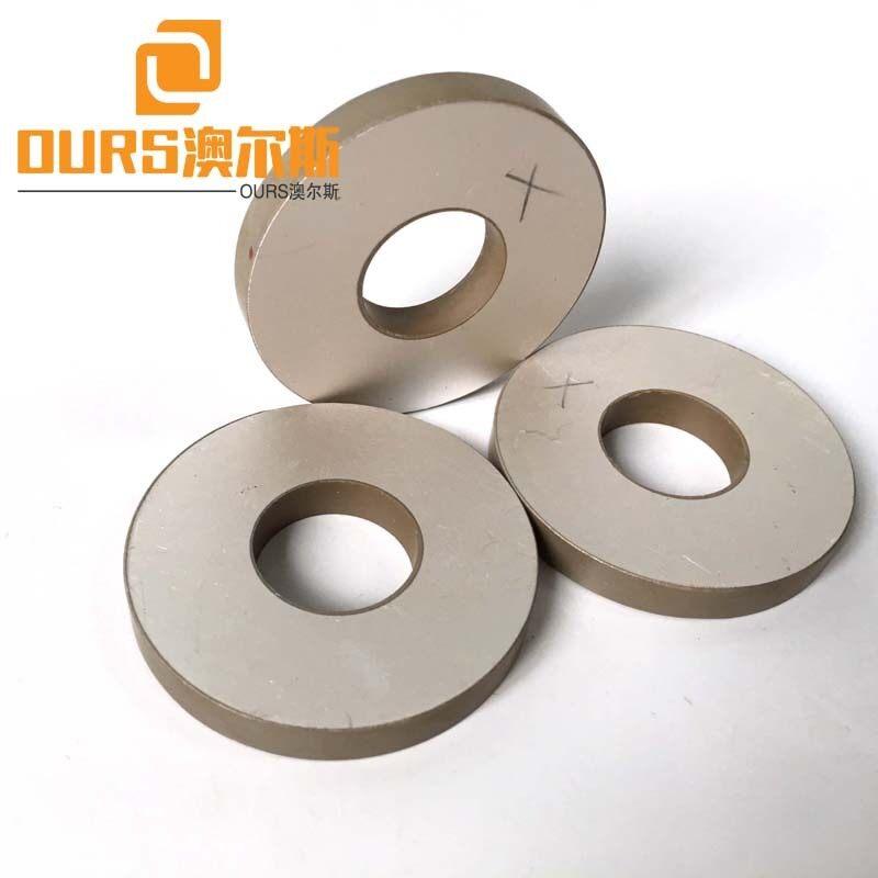 Piezoelectric Material Ultrasonic Piezo Ring 50*20*6mm For ultrasonic cutting transducer
