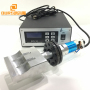 20K 1500W generator  and transducer with converter and 110*20mm horn for Ultrasonic Welding Machine  making masks