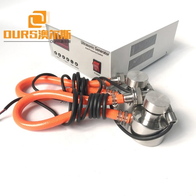 Ultrasonic Vibrating Screening Machine Parts 200W 33K Ultrasonic Vibrating Sieve Transducer