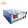 125KHz 600W High Frequency Ultrasonic Generator,125KHz ultrasonic Frequency generator