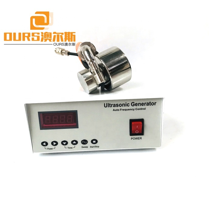 100W 33KHz Ultrasonic Vibrating Screen Transducer For Chemical Processing/Superfine Powder Screening