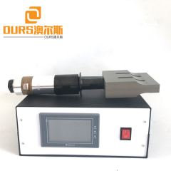 20KHZ Automatic frequency tracking Ultrasound Generator Manufacturer Ultrasonic Spot Welding Machine for Mask Ear Loop