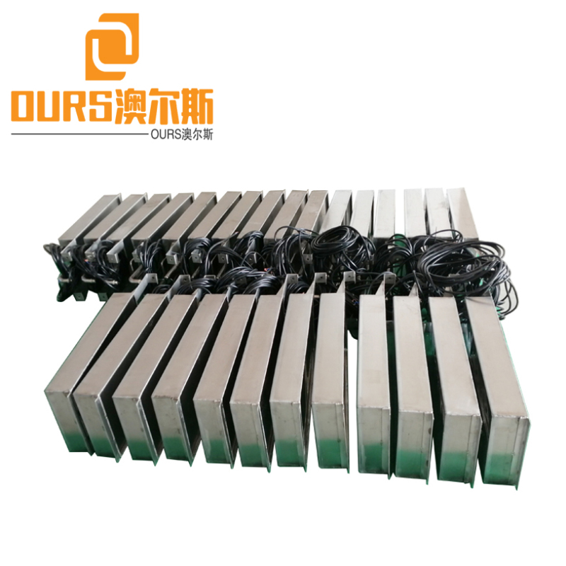 28KHZ 600W Industrial Immersible Ultrasonic Cleaner Vibrating Board  For Cleaning Ship Parts