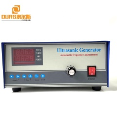 600W 28KHZ High Quality Vibration Wave Ultrasonic Generator Power Source Used For Cleaning Restaurant Grill Kitchenware