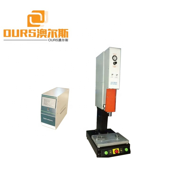 1.5KW-2KW Ultrasonic Welding Generator And Transducer Trap Cut And Cone Booster For Face Mask Machine