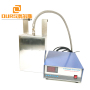 Immersible Ultrasonic cleaner For Ultrasonic Plate Transducer Box 600W 40khz