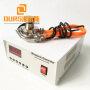 330W High Power Ultrasonic Vibrating Screen For Sieving Tungsten Powder