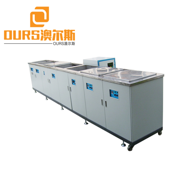 1000Watt Ultrasonic Cleaning Rinsing Dryer Multi Tanks Engine Bonnet Industrial Ultrasonic Cleaning Machine Price
