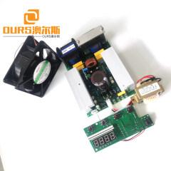 Ultrasonic Generator Circuit design 200w Ultrasonic PCB generator automatic frequency