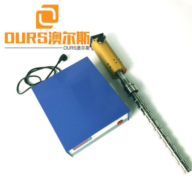 20kHZ 300W Ultrasonic Extractor Reactor For Ultrasonic Liquor Urging