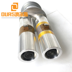 15KHZ 3200W PZT8 Plastic Welding Piezoelectric Ultrasonic Transducer For Non-woven Welding