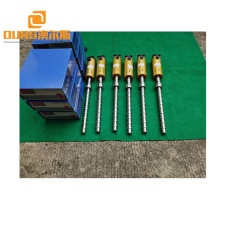 20KHZ 1000W Cavitation Reaction Ultrasonic Vibrator For Graphite Solid Particle Dispersion