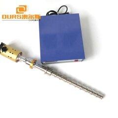 Ultrasound Ultrasonic Emulsification Transducer 20KHz Ultrasonic Probe Sonicator Processor