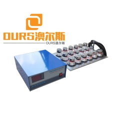 200KHZ High Frequency Power Adjustable Waterproof Immersion Ultrasonic Cleaner Pack For Cleaning Parts