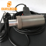 20KHZ Welding Heads Available Portable Penetration Ultrasonic Spot Welding Machine With Reserve Tankpad