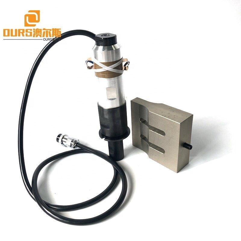 110X20MM Non Woven Face Mask Ultrasonic Sealer Transducer And Horn 20K 2000W Ultrasonic Welding Converter