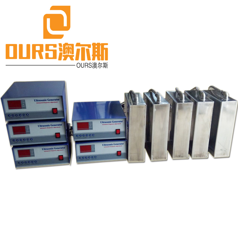 1200W 40khz/100khz Multi-frequency Immersion Ultrasonic Transducers For Industry Auto Parts