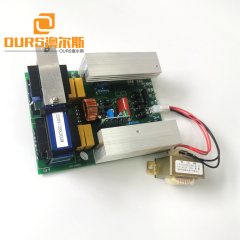 Ultrasonic Transducer Driver 200W Ultrasonic PCB Generator  Description For Ultrasonic Cleaning Machine