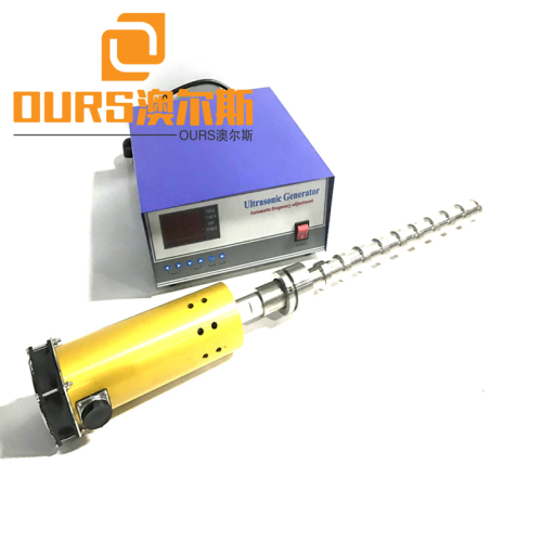 2000W 20KHZ Titanium Alloy Material Good security Ultrasound-assisted Synthesis Of Biodiesel