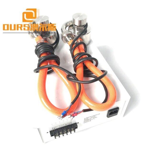 Ultrasonic Vibrating Screens\Sifters Machine Parts 33K 200W Ultrasonic Vibrating Sieve Transducer