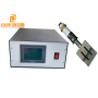 2000w Piezo Ceramic Ultrasonic Frequency Generator For Welding Machine 20khz