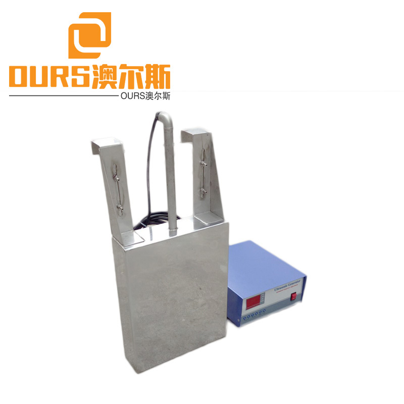 25Khz/40khz/80khz Multi Frequency submersible ultrasonic transducer pack For Auto Parts Cleaning