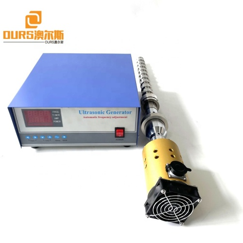 20K 1500W Immersible Water Tank Ultrasonic Biodiesel Production Emulsification Reaction Machine